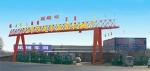 天津建鹏液压机械有限公司