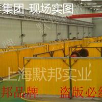 供应默邦条形遮弧帘,电焊光隔断屏风