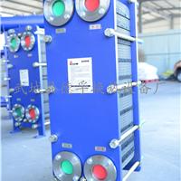 供应BR可拆式板式换热器,换热器计算选型