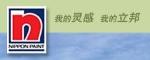 广州立邦漆有限公司