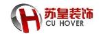 上海苏皇装饰材料有限公司