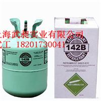制冷剂 R142B上海制冷剂R142B南京制冷剂R142B