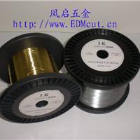 供应0.2慢走丝铜线电极丝