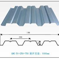 湖北供应热镀锌开口压型钢承板yx51-250-740楼承板