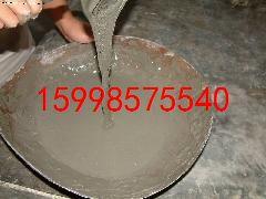 供应大连管道压浆剂标准