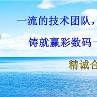 广东首家研发制造数码导带机,导带机,