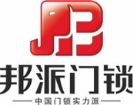 广东佛山令兴五金制品有限公司
