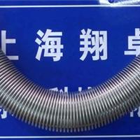 真空ISO波纹管 真空ISO软管 不锈钢波纹管