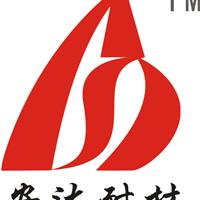岳阳市安达耐火材料有限公司