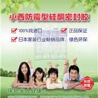 深圳市东海精工科技有限公司