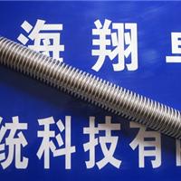 真空金属波纹管 不锈钢波纹管 不锈钢软管