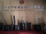 天津市华源鑫业钢材销售有限公司