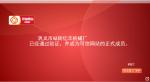 河南省亿丰机械制造有限公司