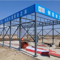 青岛建筑工地防护棚 标准化防护棚厂家 定型化防护棚价格