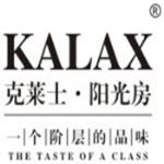 深圳市克莱士阳光房科技有限公司
