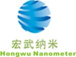 供应纳米氧化亚铜CU2O
