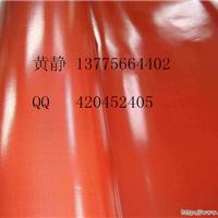 供应单面硅橡胶硅胶布、双面硅胶布
