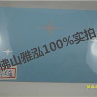 蓝底蒲公英不锈钢覆膜板,覆膜橱柜装饰板