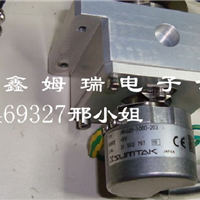 ��Ӧ������LHE-027-2000  IRH310-2000-006