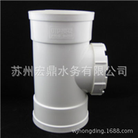 供应pvc管件 专业生产pvc管 pvc生产厂家