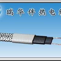 供应伴热电缆、发热电缆、承接各种伴热工程
