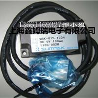 供应MSK-015-1024磁性编码器 SUMTAK森泰克