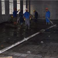 南京浇混凝土地坪,打混凝土地面