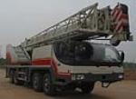 北京大全起重吊装货运有限公司