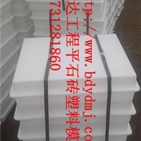 清苑县北闫庄悦达模具机械加工厂