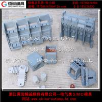 SMC电表箱模具,塑料电表箱模具,电表箱模具