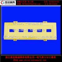 smc电缆支架模具价格、批发、采购、图片