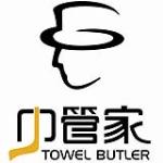 东莞市仁器电器有限公司