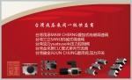 台州海卓力克液压机械有限公司
