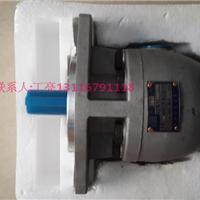 供应CBF-E18P,CBF-E32P齿轮泵