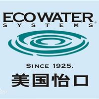 揭阳市诚誉环保节能电器有限公司