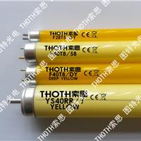 供应防紫外线灯管
