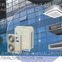 供应家用、商用中央空调