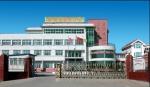 北京智能水表厂