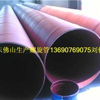 广东省佛山市朗通钢铁加工有限公司
