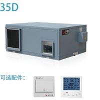 中惠家用新风系统/通风器H-35D