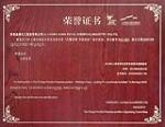 唯一入驻上海世博会民营企业馆涂料企业