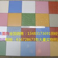 北京广场砖广场砖价格广场砖厂家