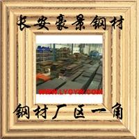 东莞市长安豪景钢铁公司