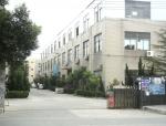 上海热元照明电器有限公司