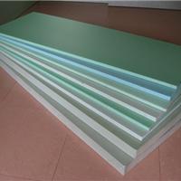XPS保温板挤塑板,聚苯板