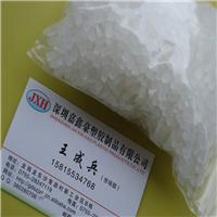 供应pe增韧剂 pe塑料抗冲击剂