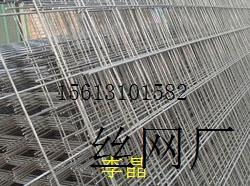 十堰建筑螺纹钢筋网|湖北钢丝网片一诺厂家