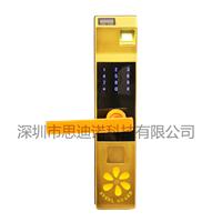 深圳市思迪诺科技有限公司