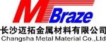 长沙迈拓金属材料有限公司