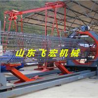供应滚焊机山东飞宏FH-1500